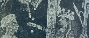 Mola Ram Garhwali Painter Poet