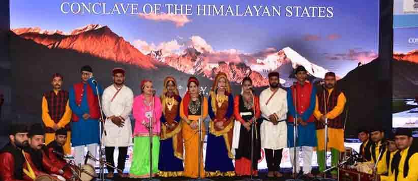 हिमालय की समस्याओं व धारक क्षमता की कसौटी में मसूरी सम्मेलन