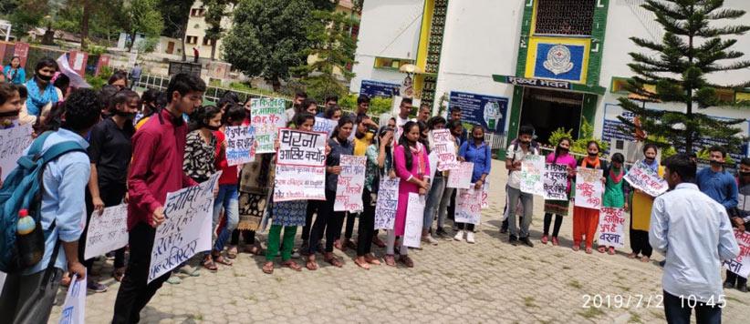 पिथौरागढ़ के छात्र आंदोलन में कहां खड़े हैं राजनैतिक पार्टियों से जुड़े छात्रसंगठन