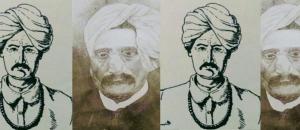 Nationalism in Gumani and Gaurda