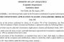 क्या अनुच्छेद 370 को हटाना सरकार द्वारा सहमति की हत्या है