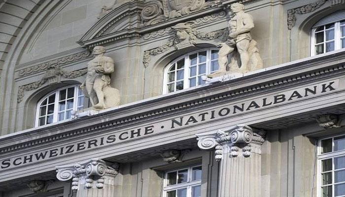 कल से पता लगने लगेंगे स्विस बैंकों में पैसा रखने वाले भारतीयों के नाम
