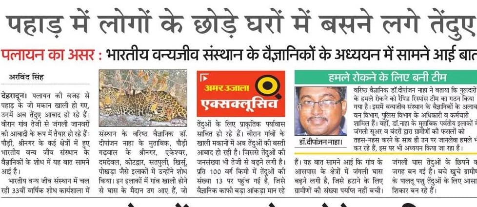 Uttarakhand News Migration