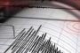 पिथौरागढ़ और चमोली में भूकंप के झटके