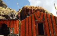 रुद्रनाथ डोली यात्रा का एक रोचक अनुभव