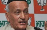 भगत सिंह कोश्यारी होंगे महाराष्ट्र के नए राज्यपाल