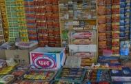 उत्तराखंड सरकार ने गुटखा और पान मसाला पर प्रतिबंध लगाया