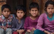 च्यूं मुसि  च्यूं - पहाड़ के बच्चों के खेल गीत