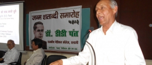 DD Pant Remembered Haldwani Centenary Celebration