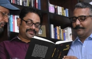 हिन्दी में लिख रहे नौजवान लेखक 'गहन है यह अन्धकारा' से खूब सारे सबक सीख सकते हैं