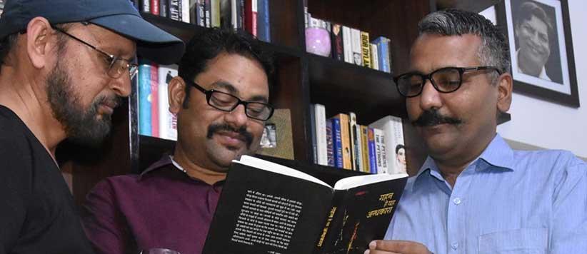 Gahan Hai Yah Andhkara Review