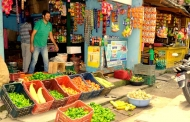 गरमपानी की बाज़ार और उसका ब्रांडेड रायता