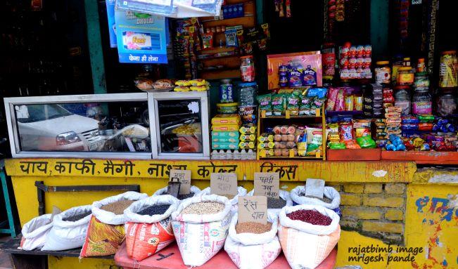 Garampani Market