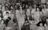 1897 से होती है पिथौरागढ़ में रामलीला