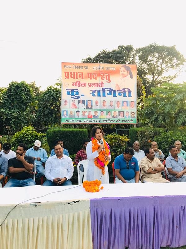 Youngest panchayat representative Ragini Arya