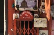 अल्मोड़ा के खमसिल बुबू और उनका मंदिर