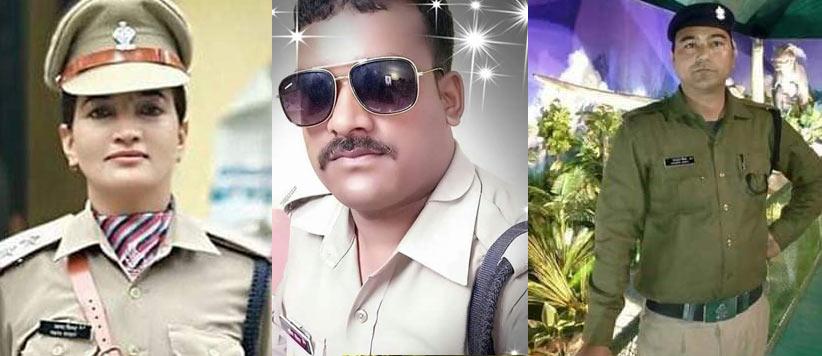 दुर्घटना में मृतक पुलिस कर्मियों के मामले में आखिरकार जागी सरकार