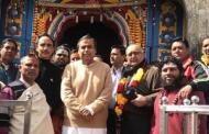 दिवाली पर मुकेश अम्बानी पहुंचे बद्रीकेदार, एक-एक करोड़ की धनराशि दान दी