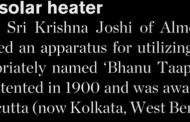 लिम्का बुक ऑफ़ रेकॉर्ड्स में भी दर्ज है श्रीकृष्ण जोशी की ऐतिहासिक उपलब्धि