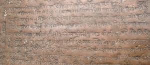 Early Origins of the Kumaoni Language