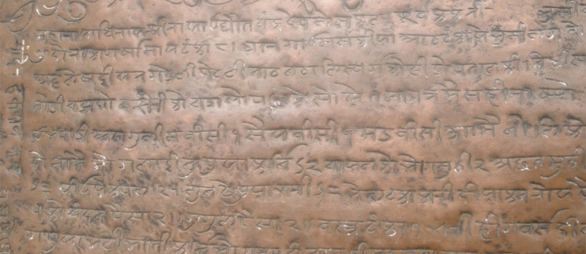 Early Origins of the Kumaoni Language