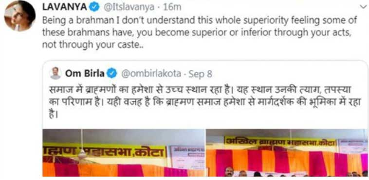 Uttarakhand Girl Lavanya Tripathi