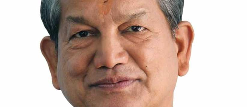 CBI Registered Case Against Ex CM Harish Rawat