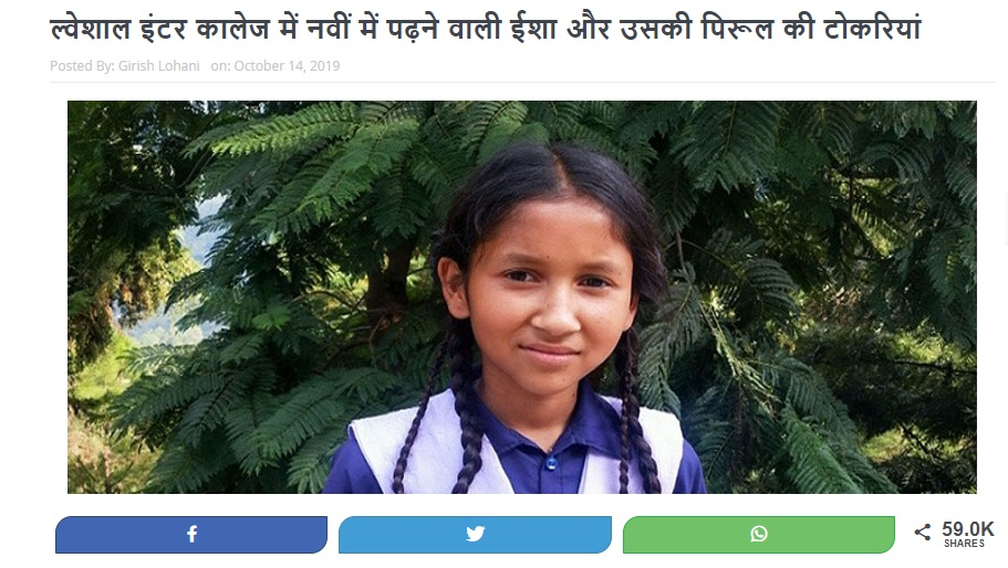 1.1 Million Readers per Week In Kafal Tree