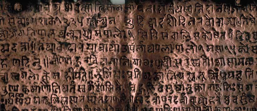 कुमाऊं में चन्द शासन काल के कुछ महत्वपूर्ण विवरण