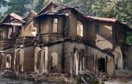 जलकर ख़ाक हुई नैनीताल की एक और हेरिटेज बिल्डिंग मोहन पार्क