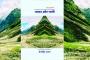बचपन की ओर यात्रा का अनूठा और ऐतिहासिक दस्तावेज है नेत्रसिंह रावत की किताब 'पत्थर और पानी'