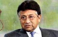 पाकिस्तान के पूर्व राष्ट्रपति परवेज़ मुशर्रफ को मौत की सज़ा