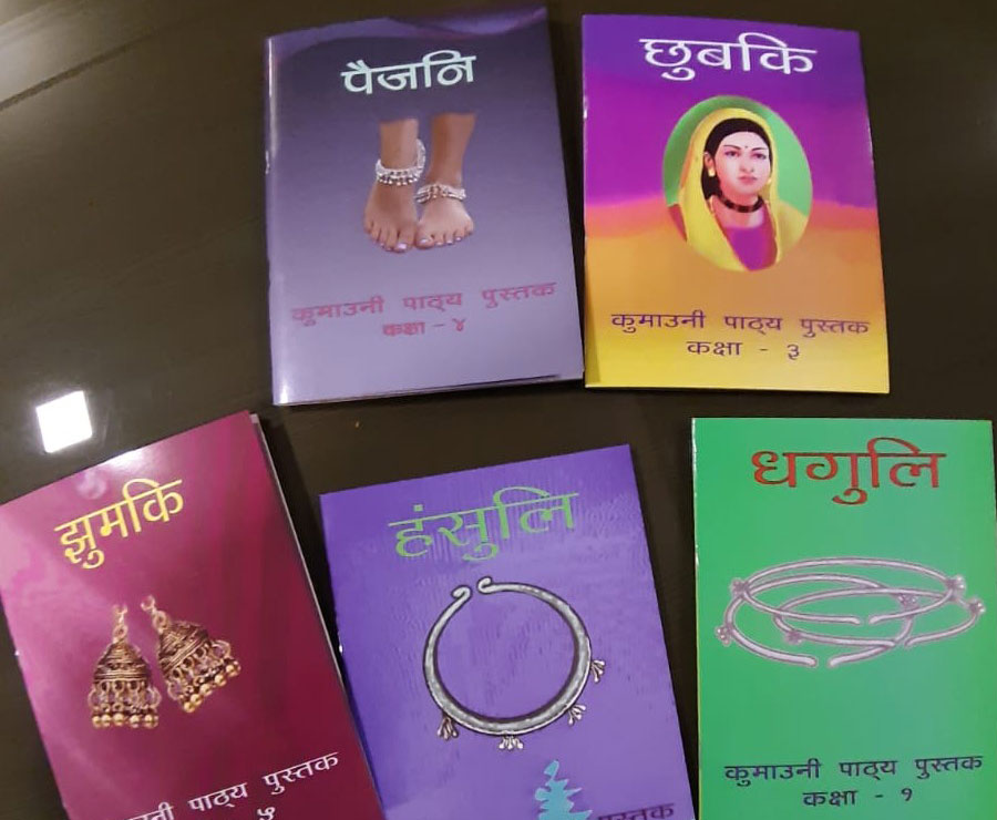 Kumaoni Included in the Primary Education Curriculum