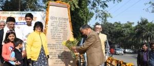 Viren Dangwal Memorial Inaugurated in Bareilly