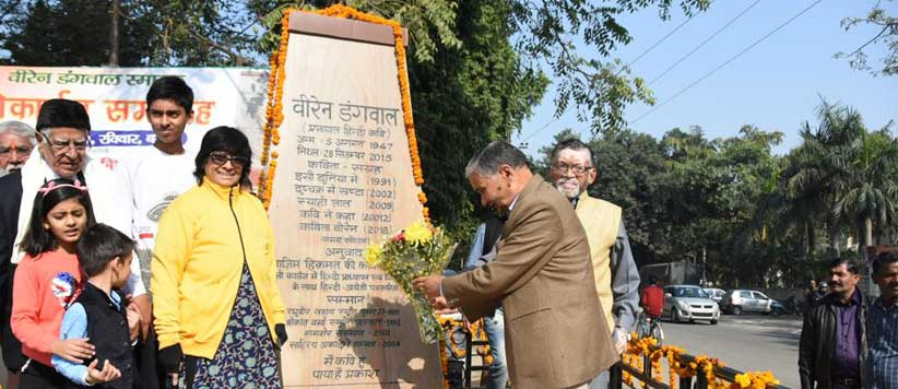 Viren Dangwal Memorial Inaugurated in Bareilly