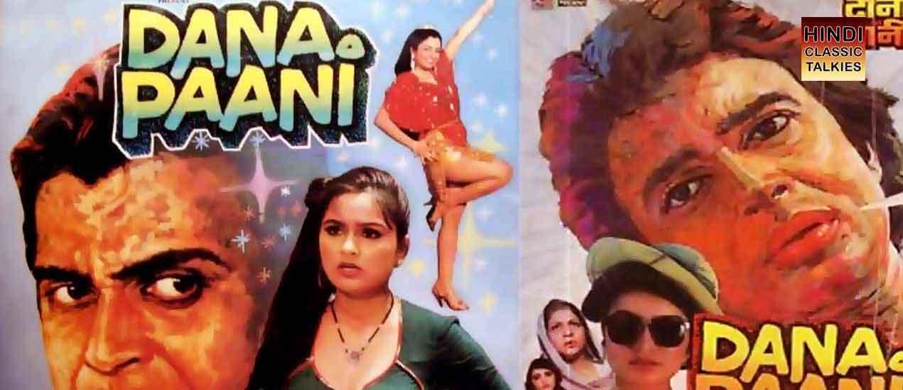 हल्द्वानी के 'न्यू लक्ष्मी सिनेमा' में पहली फिल्म दिखाई गई थी कश्मीर की कली