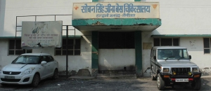 Forgotten Pages from the History of Haldwani 44