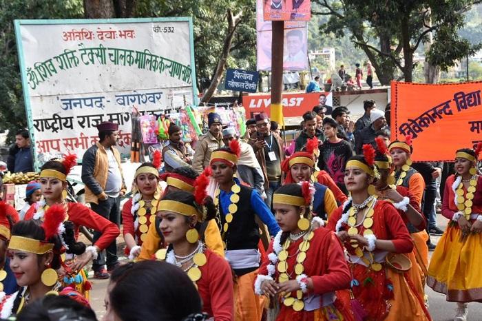 Uttarayani Mela Bageshwar 2020
