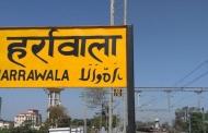 उत्तराखंड में रेलवे स्टेशनों के नाम उर्दू की जगह संस्कृत में होंगे