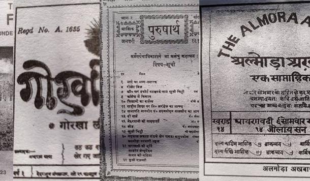 समय विनोद : उत्तराखंड क्षेत्र से हिंदी में प्रकाशित होने वाला पहला समाचार पत्र