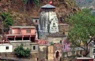 उत्तराखंड का रघुनाथ मंदिर : रावण वध के बाद जहां भगवान राम ने तप किया
