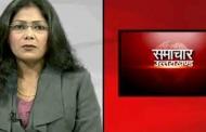 लॉकडाउन में उत्तराखंड में विद्यार्थियों के लिए कक्षाओं का प्रसारण करेगा दूरदर्शन