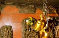 दूनागिरी पर्वत पर बसा द्वाराहाट का विभाण्डेश्वर महादेव तीर्थ