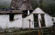 भगवान बिनसर का आदि मंदिर