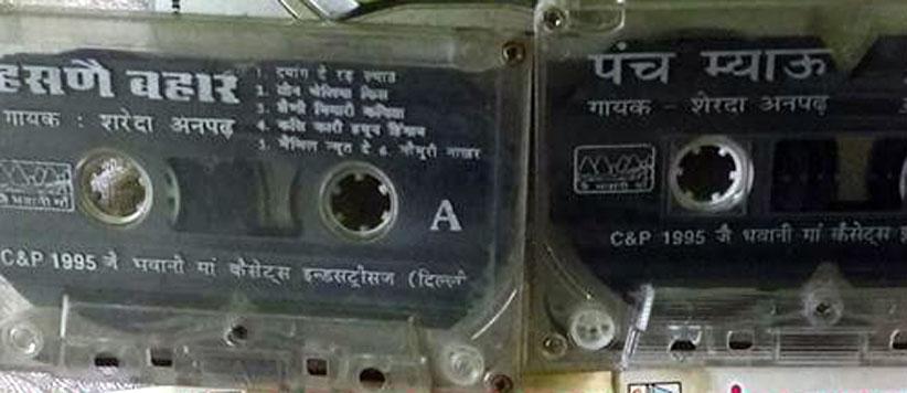 Sher Singh Bisht Sherda Anpad