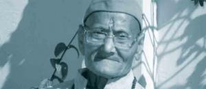 Sherda Remembered on his Birthday by Batrohi