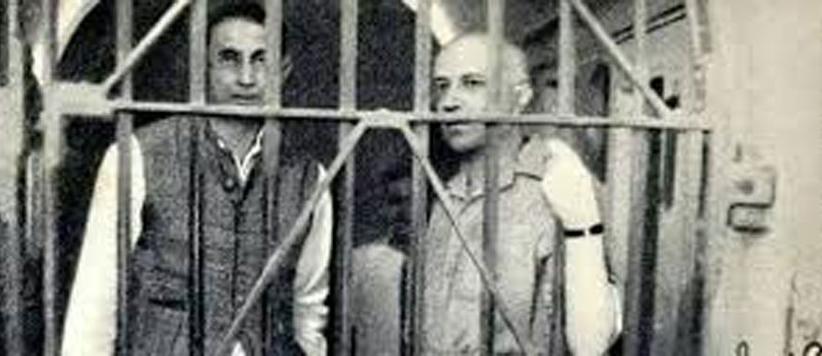 Jawahar Lal Nehru Almora Jail