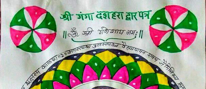 Ganga Dashahara in Uttarakhand 2020