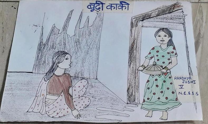 Jashn e Bachpan Painting