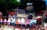 बागेश्वर के बागनाथ मंदिर पर एक महत्वपूर्ण लेख